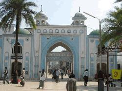 হযরত শাহজালাল (রঃ) মাজার