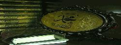আ'লা হযরত ইমাম আহমদ রেযা খান বেরলভী (রহঃ) পরিচিতি