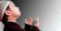 প্রত্যেক সালাতের পর পঠনীয় দোয়াঃ