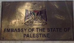 ইসরায়েলের সঙ্গে সম্পর্ক হবে 'রাজনৈতিক আত্মহত্যা'